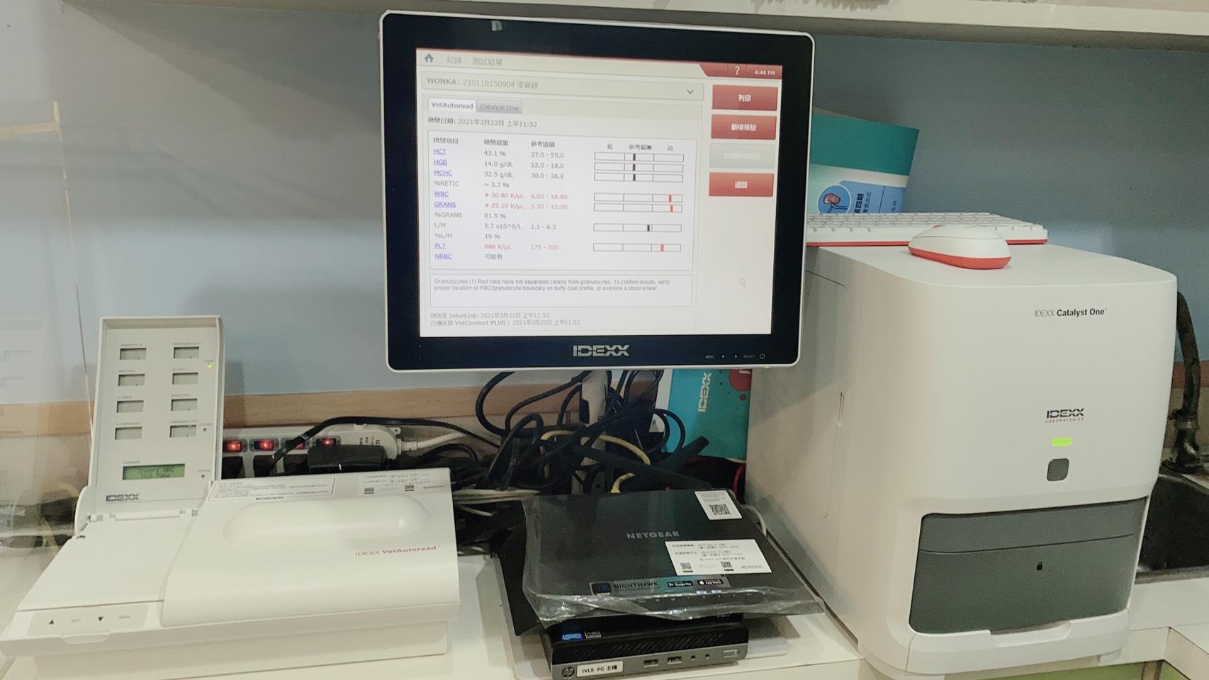 Idexx生化機照片
